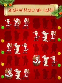 Kerstspel van santa claus-schaduwmatching