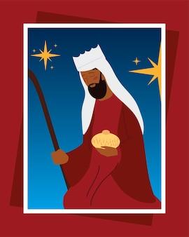 Kerststal melchior wise king met gift wenskaart illustratie
