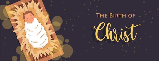Kersttafereel van baby jezus in de kribbe omringd door sterrenlichten christelijke geboortekerk