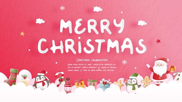 Kerstvieringen in papier gesneden stijl