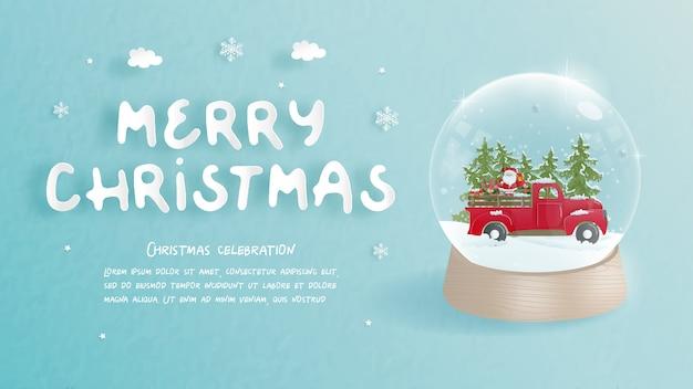 Kerstvieringen met schattige auto in een sneeuwbol voor kerstkaart in papier gesneden stijl.
