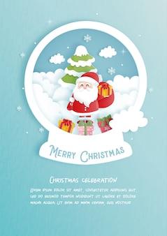 Kerstvieringen met schattige kerstman voor kerstkaart in papier gesneden stijl.
