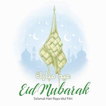 Ketupat eid mubarak