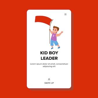 Kid boy leader met vlag in de kleuterschool vector. vrolijke kleuter kind leider leidt team in sportieve competitie. karakter succes doel prestatie web platte cartoon afbeelding
