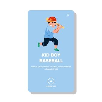 Kid jongen spelen honkbal sportieve spel vector. schooljongen kind spelen honkbal sport competitie met bat en bal apparatuur. karakter speler genieten op speelplaats web platte cartoon afbeelding