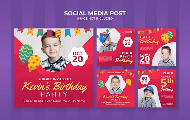 Kid's verjaardagsfeestje uitnodiging sociale media post sjabloon
