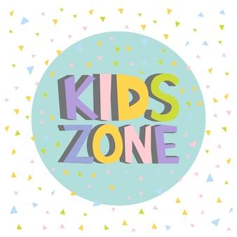Kids zone grappige kleurrijke bordletters. confetti achtergrond vectorillustratie.
