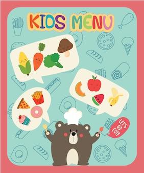 Kind menu vector