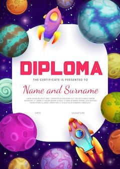 Kinder diploma. cartoon fantastische melkwegplaneten