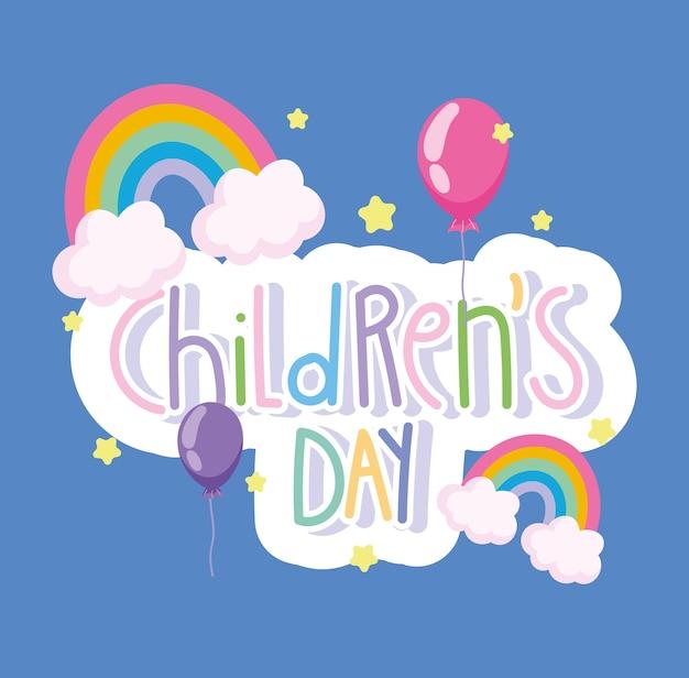 Kinderdag, wenskaart regenbogen en ballonnen cartoon vectorillustratie