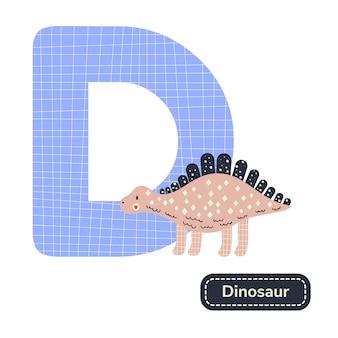 Kinderen alfabet. letter d. leuke kinderkamer dinosaurus.