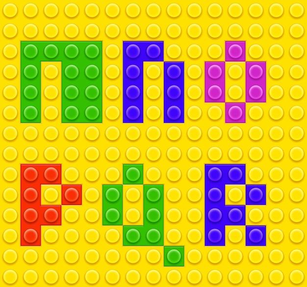 Kinderen baksteen speelgoed alfabet