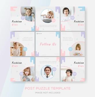 Kinderen banner puzzel sjabloon feed voor mode verkoop premium vector
