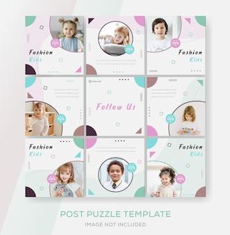 Kinderen banner puzzel sjabloon voor media sociale post premium vector