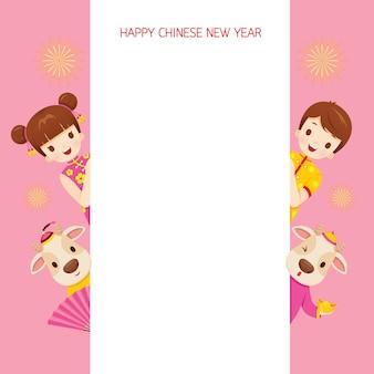 Kinderen en os op frame, gelukkig chinees nieuwjaar, jaar van de os