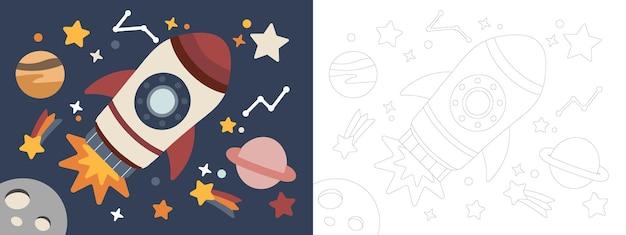 Kinderen kleuren boekillustratie zon en zonnestelsel