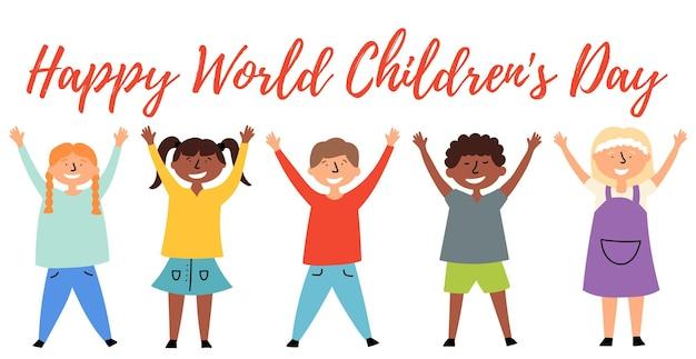 Kinderen van verschillende nationaliteiten vieren gelukkig wereldkinderendag