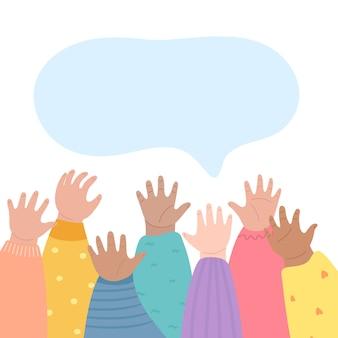 Kinderen verhogen handen omhoog. veel kinderen slaan de handen in elkaar. Premium Vector