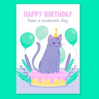 Kinderen verjaardagsuitnodiging sjabloonontwerp