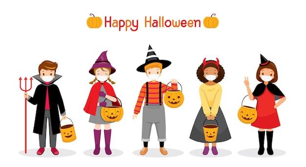 Kinderen verkleden halloween-kostuums met pompoenemmers, vakantie