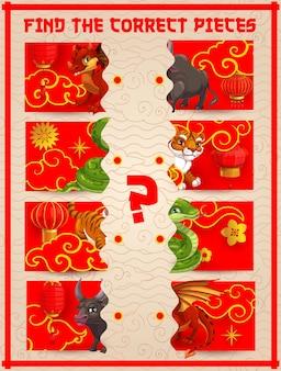 Kinderen vinden het juiste stukspel met chinese nieuwjaarsdieren
