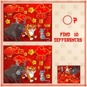 Kinderen vinden tien verschillen-spel met dierenriemdieren van het chinese nieuwjaar.