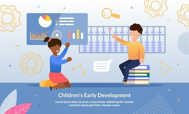Kinderen vroege ontwikkeling vlakke afbeelding
