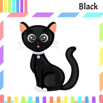 Kinderkaarten voor de studie van kleuren. cartoon-stijl. vector illustratie.