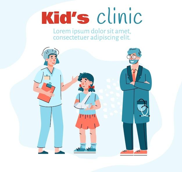 Kinderkliniek voor patiënt met verwondingen, trauma en ongeval een illustratie