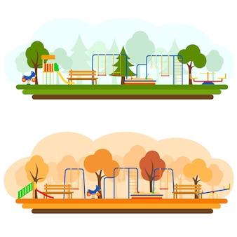 Kinderspeeltuin met speeltoestellen in de zomer en herfst, vectorillustratie. platte stijl
