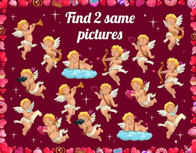Kinderspel vind twee dezelfde afbeeldingen met cartoon cupido's valentines karakters