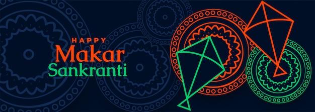 Kite festival makar sankranti etnische indiase ontwerp