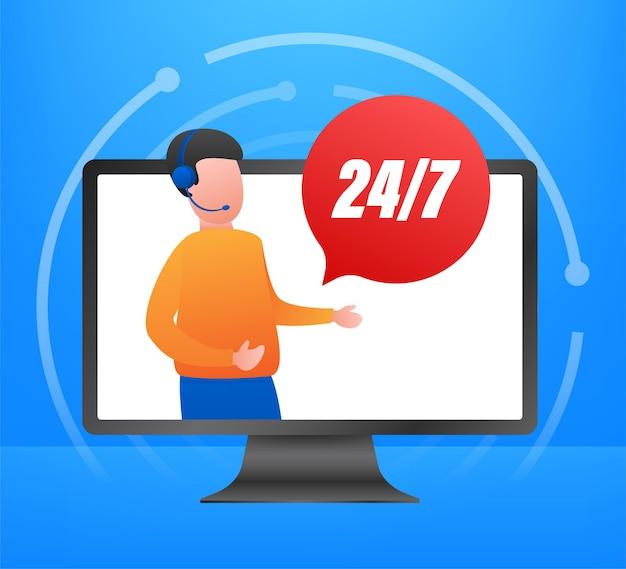 Klantenservice 24-7. callcenter bestemmingspagina. online ondersteuningscentrum, hulp. vector stock illustratie