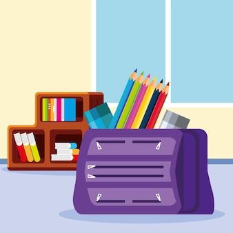 Klasboeken in de plank