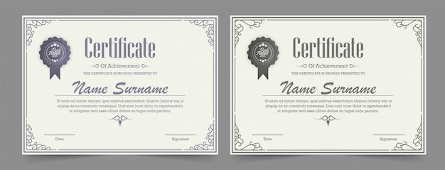 Klassiek certificaat award sjabloon