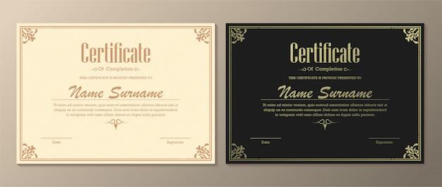 Klassiek certificaat van voltooiing sjabloon