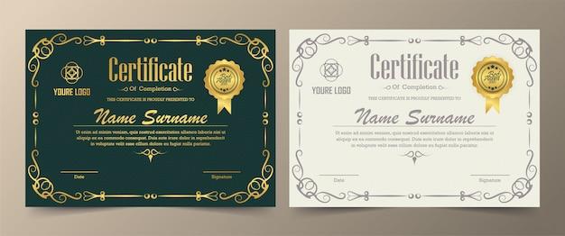 Klassiek certificaatsjabloon