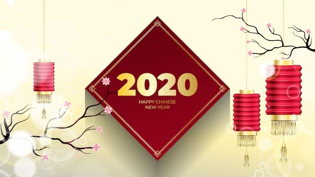 Klassieke chinese nieuwe jaarachtergrond