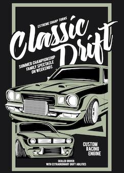Klassieke drift, klassieke aangepaste motor auto illustratie
