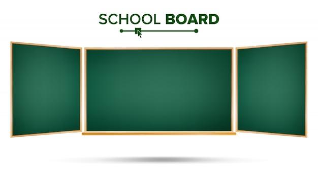 Klassieke lege studie schoolbord leeg