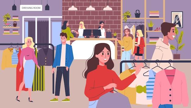 Kledingwinkel interieur. kleding voor mannen en vrouwen. toonbank, paskamers en planken met jurken. mensen kopen en proberen nieuwe kleding in de showroom. illustratie