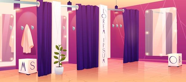 Kledingwinkel paskamers illustratie