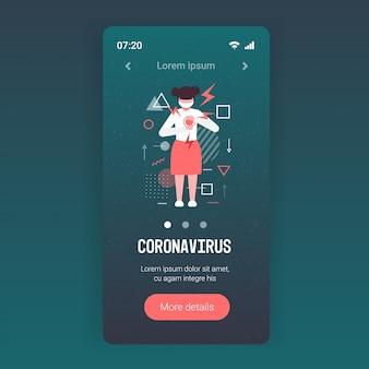 Klein meisje met hartaanval coronavirus infectie symptomen epidemie mers-cov virus wuhan 2019-ncov smartphone scherm mobiele app volledige lengte kopie ruimte