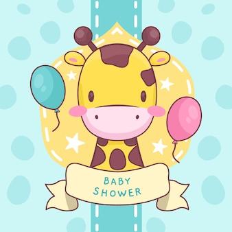 Kleine giraf voor babyshower