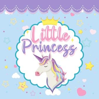 Kleine prinses-logo met schattige eenhoorn hoofd op blauwe achtergrond
