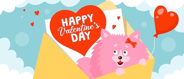 Kleine schattige roze spitz hond zit in een envelop met een valentijn briefkaart