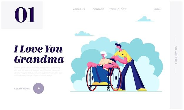 Kleinzoon brengt tijd door met gehandicapte oma. maatschappelijk werker zorg voor zieke oudere vrouw in rolstoel, familierelaties, gezondheidszorg, website-bestemmingspagina