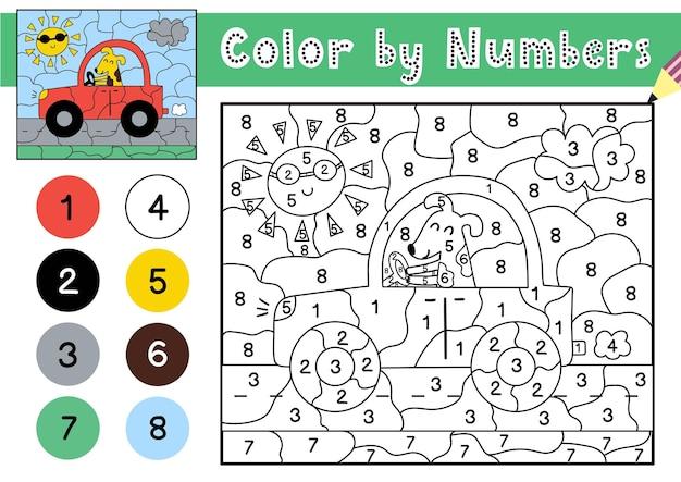 Kleur op nummer spel voor kinderen kleurplaat met een schattige hond die in een auto rijdt afdrukbaar werkblad met oplossing
