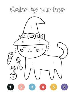 Kleur op nummer voor kleuters. leuke halloween-kat met heksenhoed en drankjes