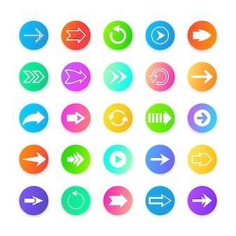 Kleur pijl web knop iconen
